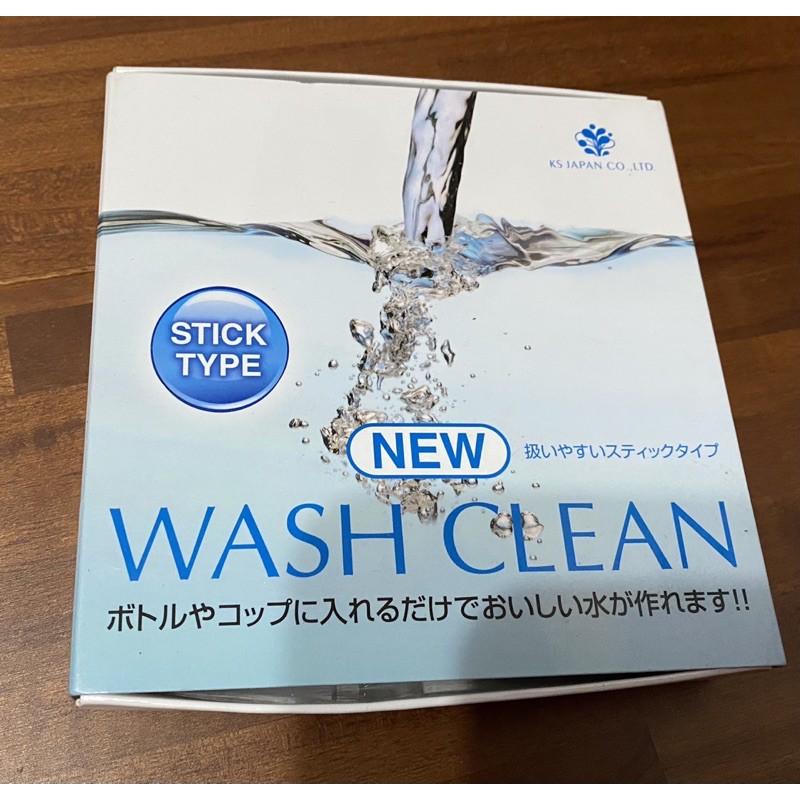 「現貨」WASH CLEAN 光伸淨水器 電氣石 電光石 水妙精 淨水棒 濾水器 水空氣 日本人氣商品