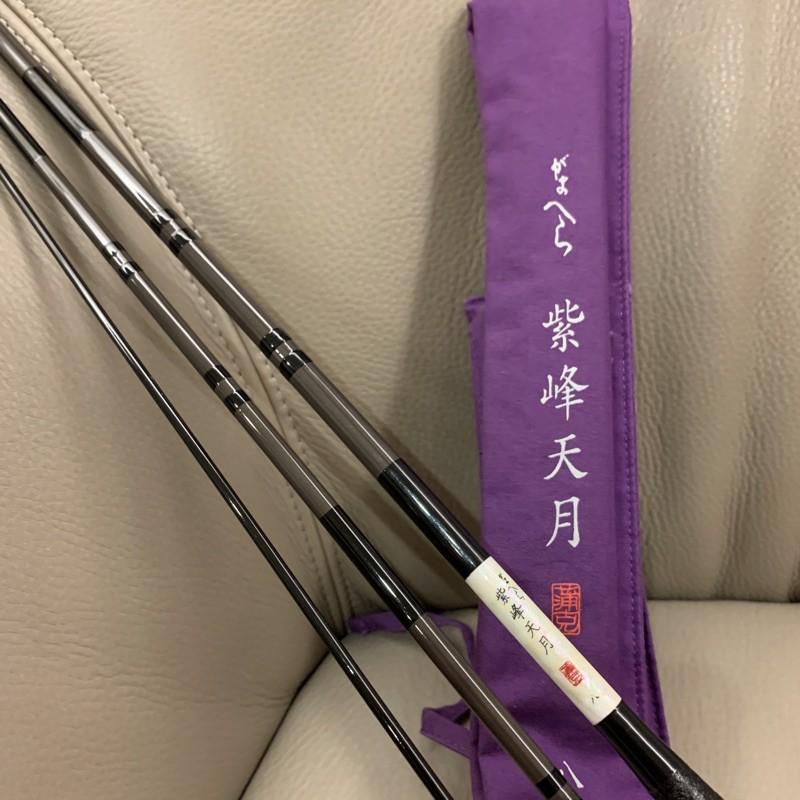 伽瑪卡茲 Gamakatsu 紫峰天月 8尺日本🇯🇵製 並繼竿 蝦竿 鯽魚竿