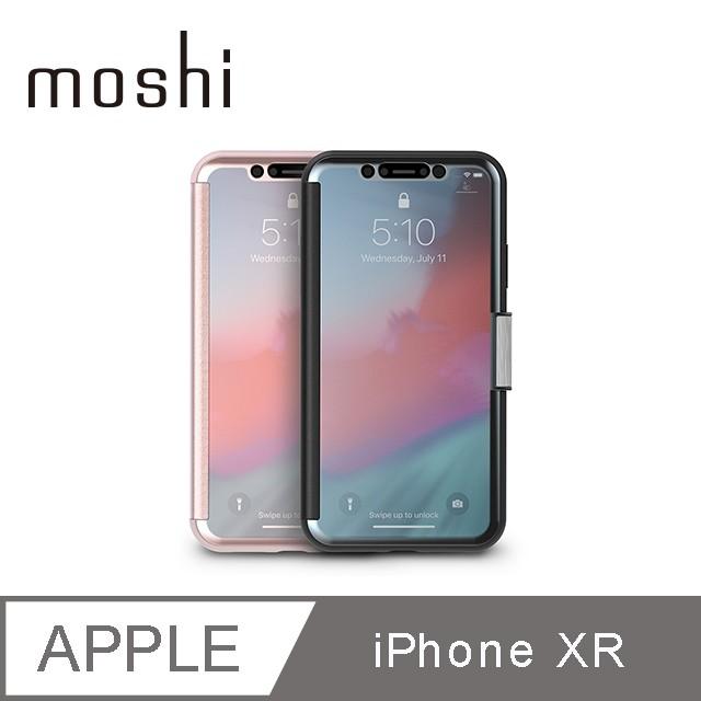 Moshi StealthCover for iPhone XR (6.1吋) 風尚星霧保護外殼