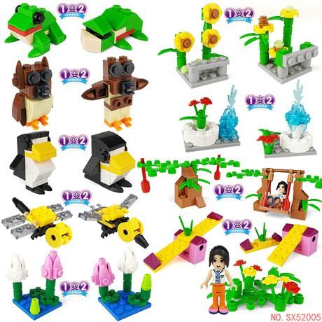 Lego Xiaomingxing Sx52005 女孩積木禮物香江玩具小盒子 10 動物小人