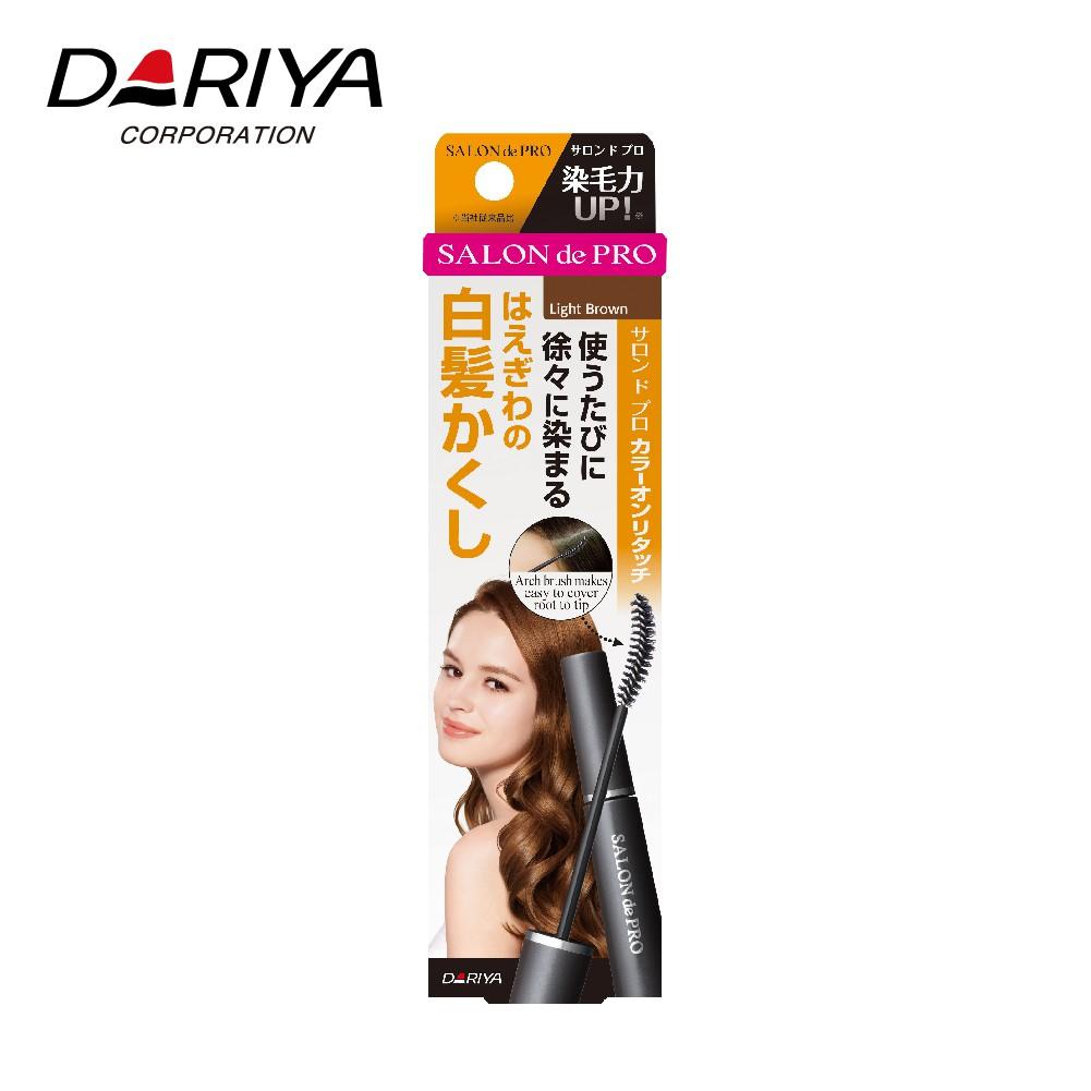 【DARIYA】沙龍級白髮專用補染膏/明亮棕15mL 官方旗艦店