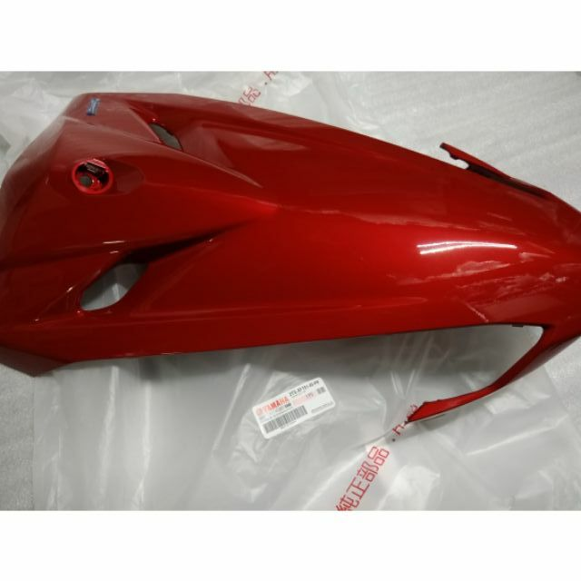 YAMAHA 山葉 原廠 勁豪 紅款/紅灰款 擋泥蓋 車殼 面板 另售其他規格