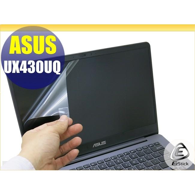 【Ezstick】ASUS UX430 UX430u UX430uq 靜電式筆電LCD液晶螢幕貼 (可選鏡面或霧面)