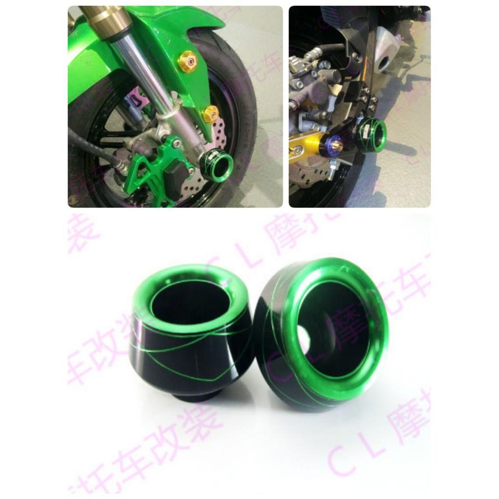 適用本田 Honda CBR600RR/CBR1000RR 改裝CNC前后輪防摔球 防摔杯cl