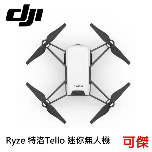 大疆 特洛DJI Ryze Tello 迷你無人機 空拍機 超迷你 只需手機即可透過APP操控 免運 公司貨