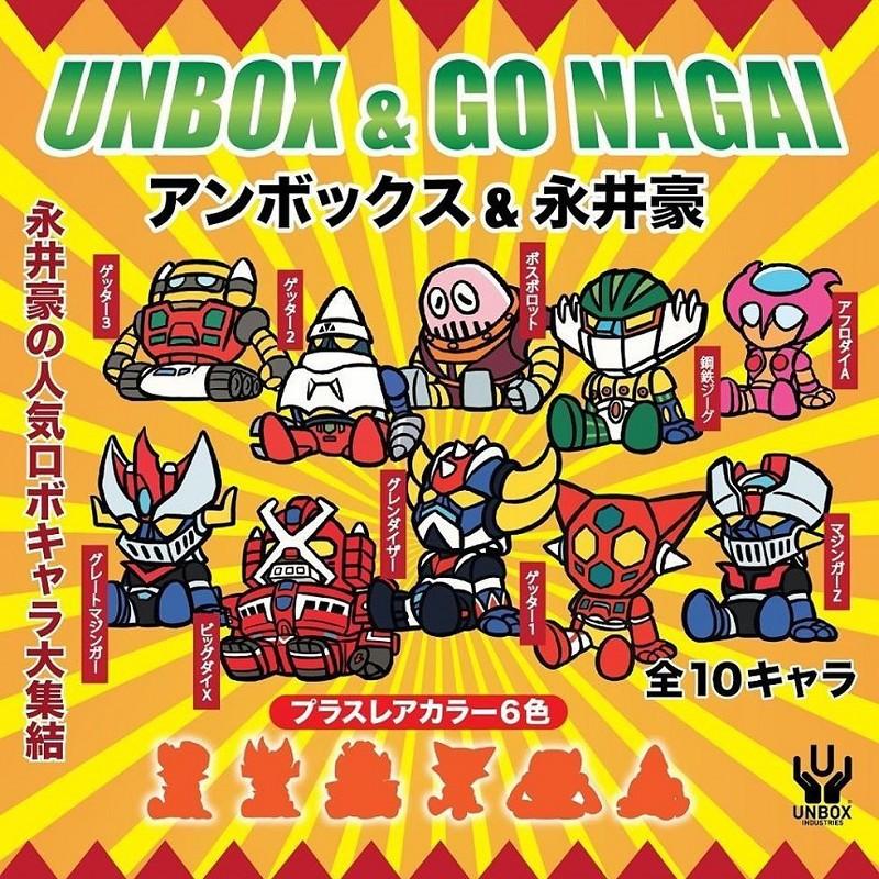 《UNBOX&永井豪》無敵鐵金剛盒玩3入組