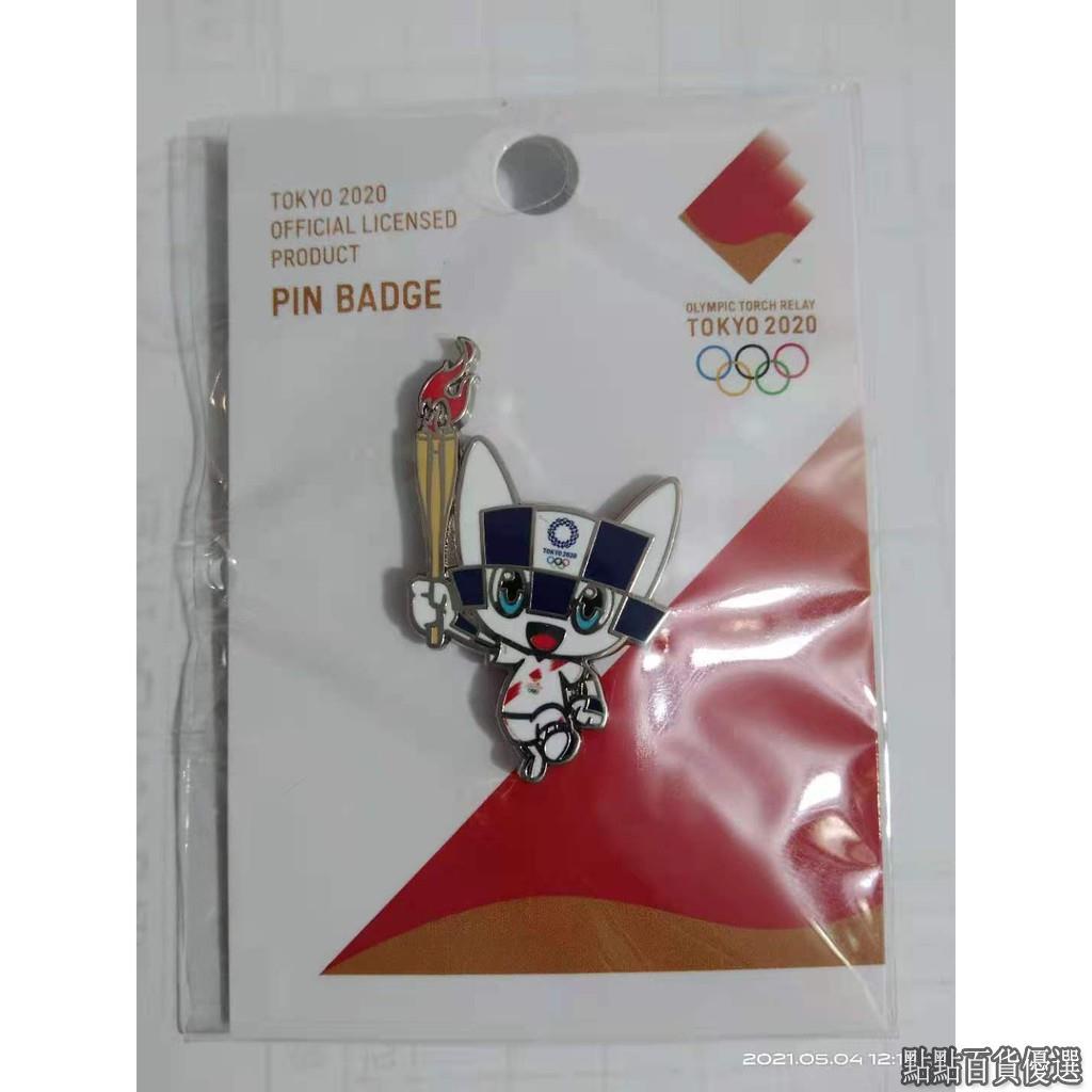 點點百貨優選-東京奧運會 紀念品 限量 周邊 日本2020東京奧運會吉祥物鑰匙掛件胸針紀念品奧運賽事