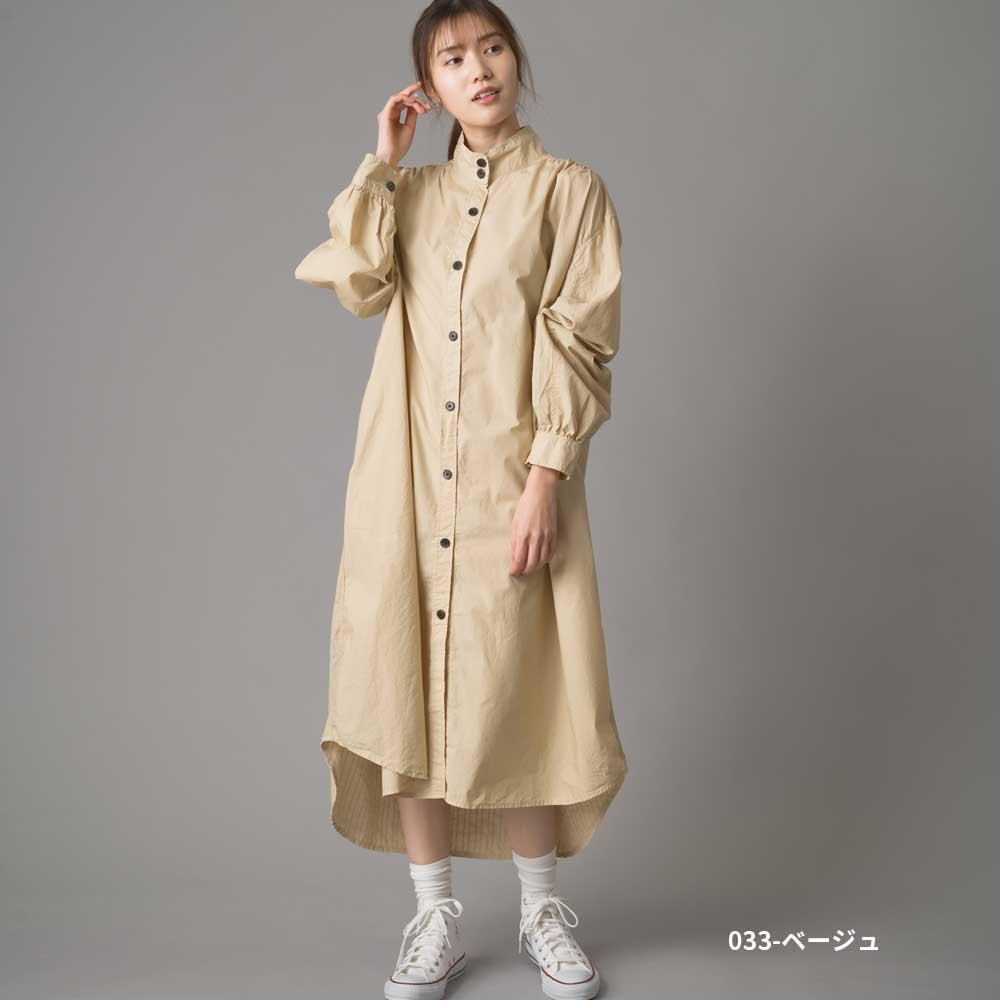 🔹現貨🔹 OMNES長版2way襯衫洋裝外套