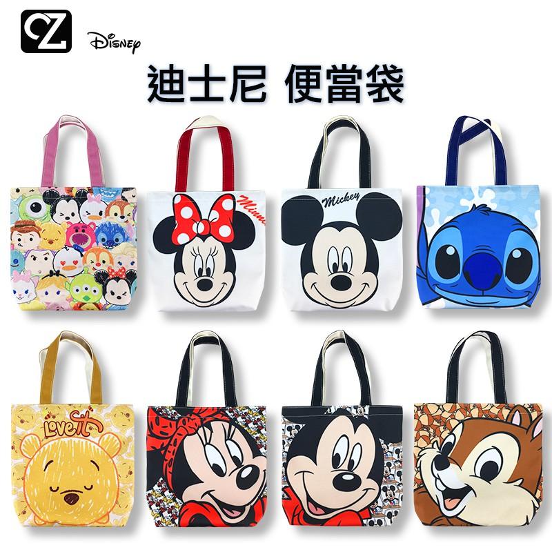 迪士尼 便當袋 加厚款 手提袋 手提包 餐袋 購物袋 布袋 提袋 Tsum包包[A02564]