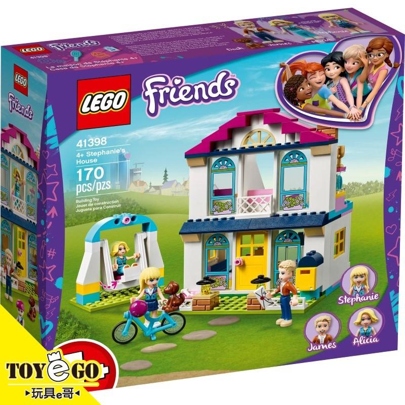 樂高LEGO FRIENDS 斯蒂芬妮的家 玩具e哥 4+ Stephanie's House 41398