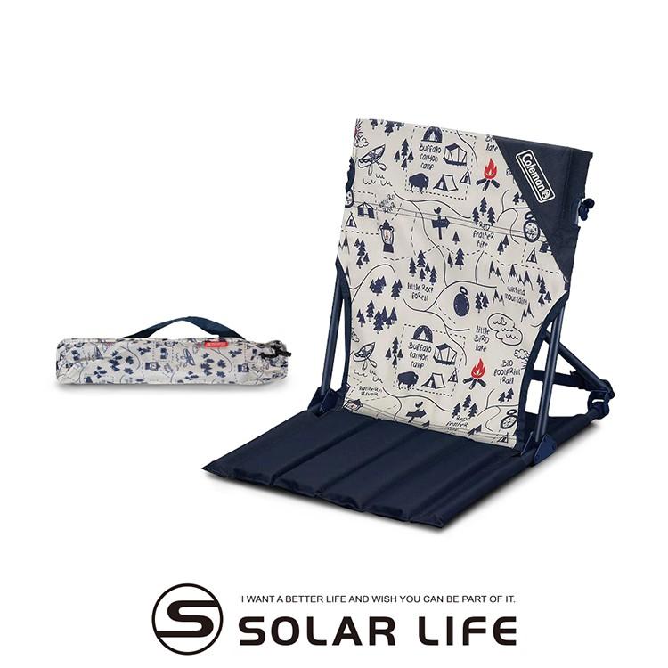 Coleman CAMPMAP露營地圖緊湊地板椅/CM-34614 露營地板座椅 帳篷和室椅 折疊靠背椅 野餐椅坐墊