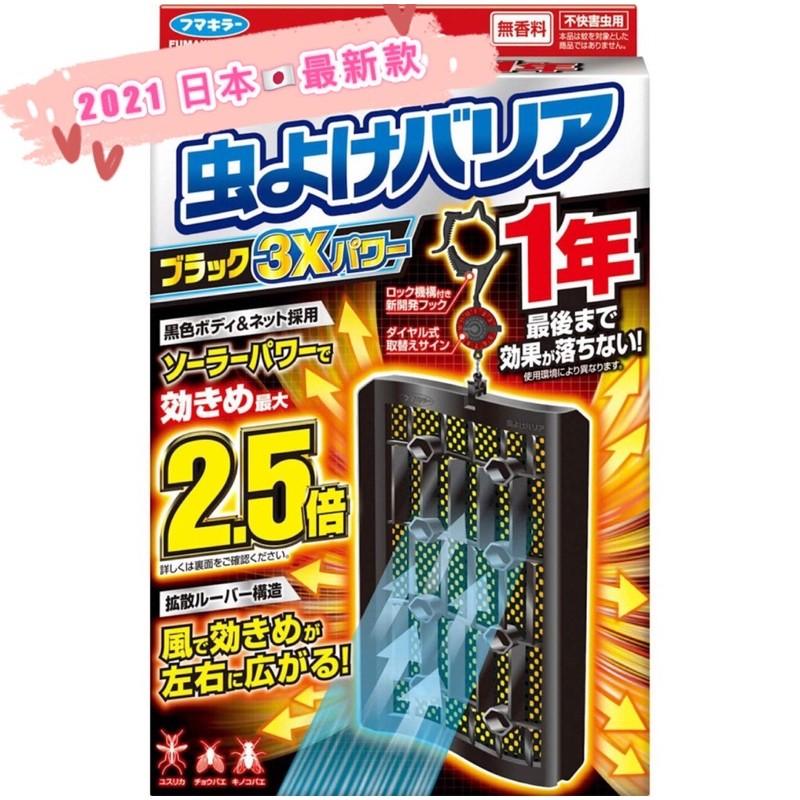 現貨💡沖繩回台 日本🇯🇵 Furakira 最新版 超強2.5倍 366日防蚊掛片,請直接下單🔥