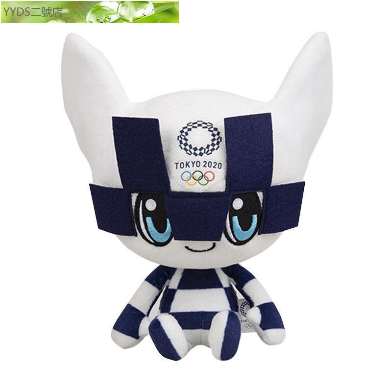東京奧運會吉祥物毛絨玩具公仔2020年日本奧運賽事紀念品玩偶娃娃/YDS賣場