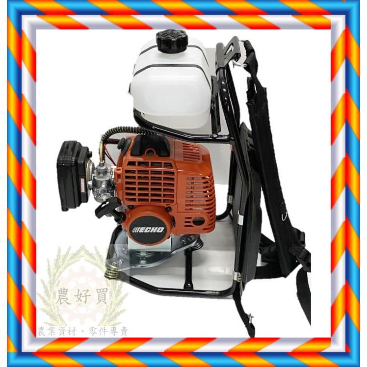 ㊣農好買㊣ 通通免運 好禮大放送 日本共立割草機 RM-4300 背負式軟管割草機 割草機  背負式二行程割草機