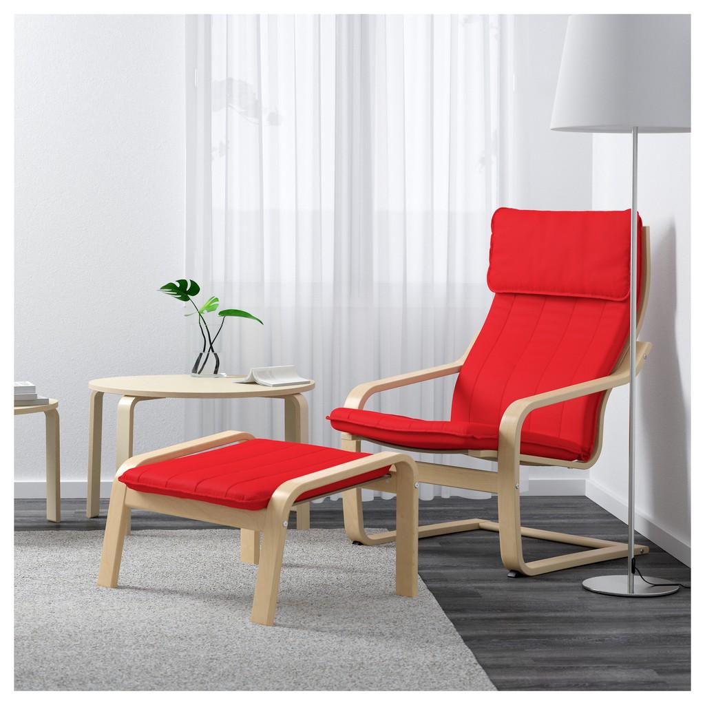 北歐工業LOFT風格IKEA宜家POÄNG實心樺木躺椅扶手椅/樺木色+椅墊/紅色/二手九成新/原$3995特$2800
