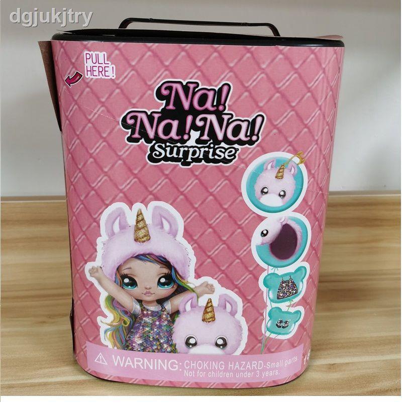 熱銷款 卍✟驚喜娜娜盲盒2合1娃娃nanana迷糊盲盒芭比娃娃公主過家家兒童玩具