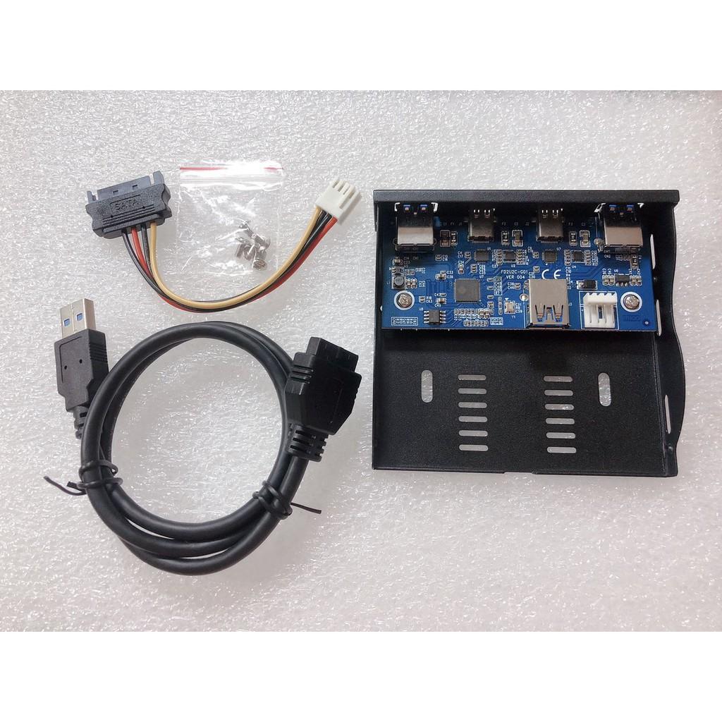 """機殼3.5""""前置面板 USB3.0機殼面板 Type-C機殼面板 USB3.0*2+Type-C*2 機殼面板擴充"""
