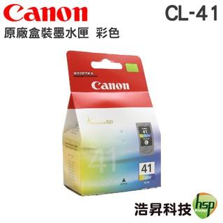 CANON CL-41 CL41 C 彩色 原廠墨水匣 適用 IP1880 MP198 MX308 MX318