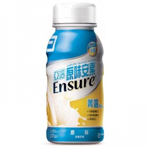 亞培原味安素菁選隨身瓶  塑膠瓶  237mlx24瓶 *運送過程難免凹罐故不退換!!*