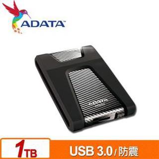 @電子街3C特賣會@全新ADATA 威剛 HD650 1TB 可攜式外接硬碟1T 防震 USB 3.0 防刮耐磨(黑)