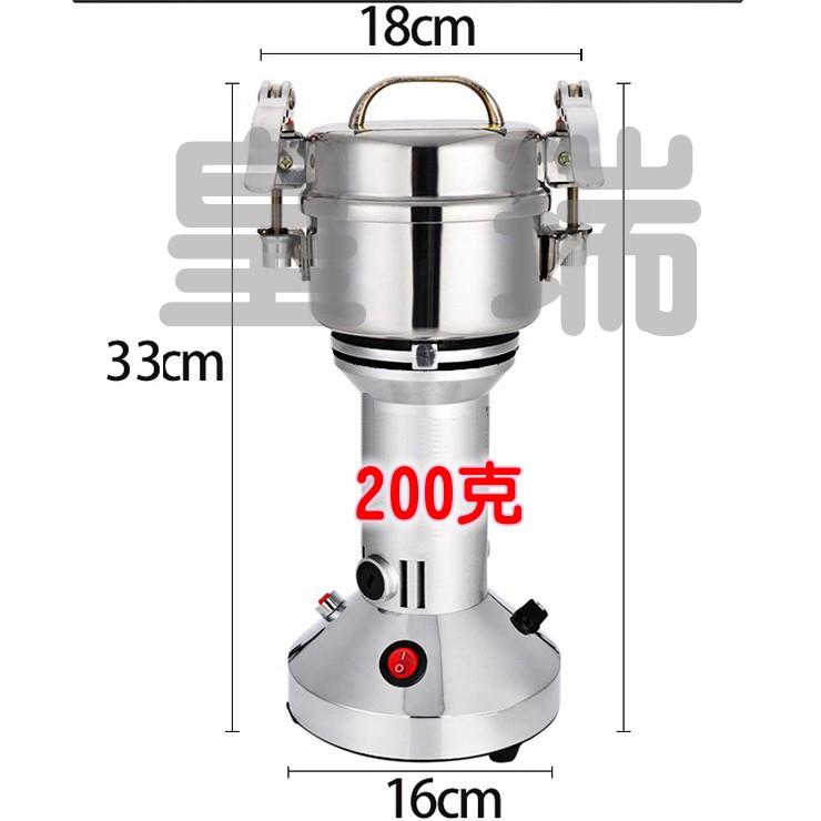 工業用110V台灣保固200克打粉機 真正高級不鏽鋼粉碎機 不銹鋼打粉機 請注意 只能宅配
