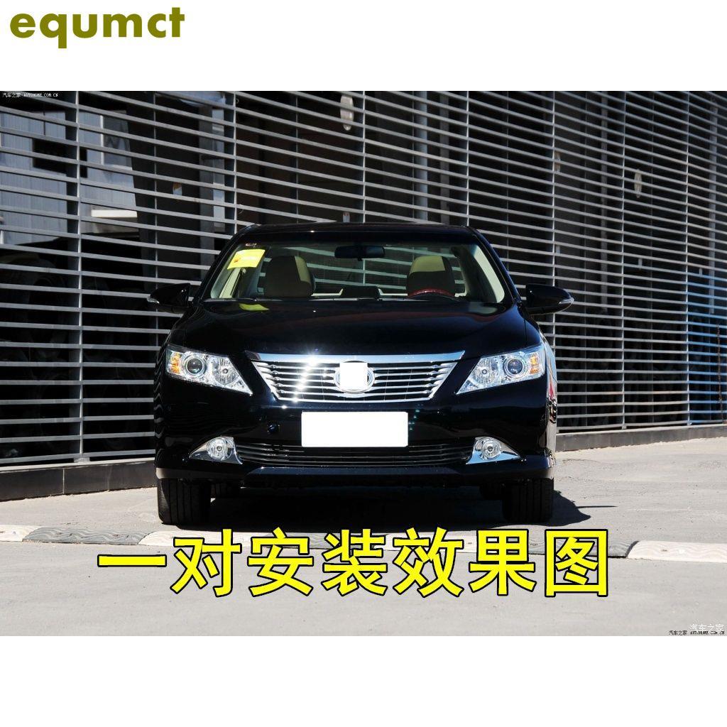 適用于豐田七代 Camry大燈罩透明燈殼12/13/14款尊瑞/駿瑞面罩PC