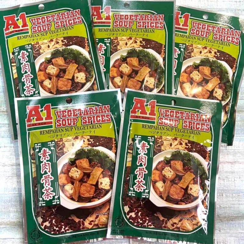 馬來西亞 A1 素肉骨茶 Vegetarian Soup Spices 現貨