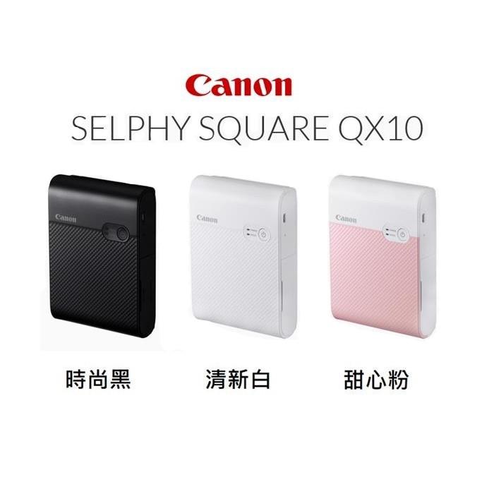 CANON 佳能 SELPHY SQUARE QX10 清新白/甜心粉/時尚黑 掌上型手機印相機 隨身相機 熱昇華列印