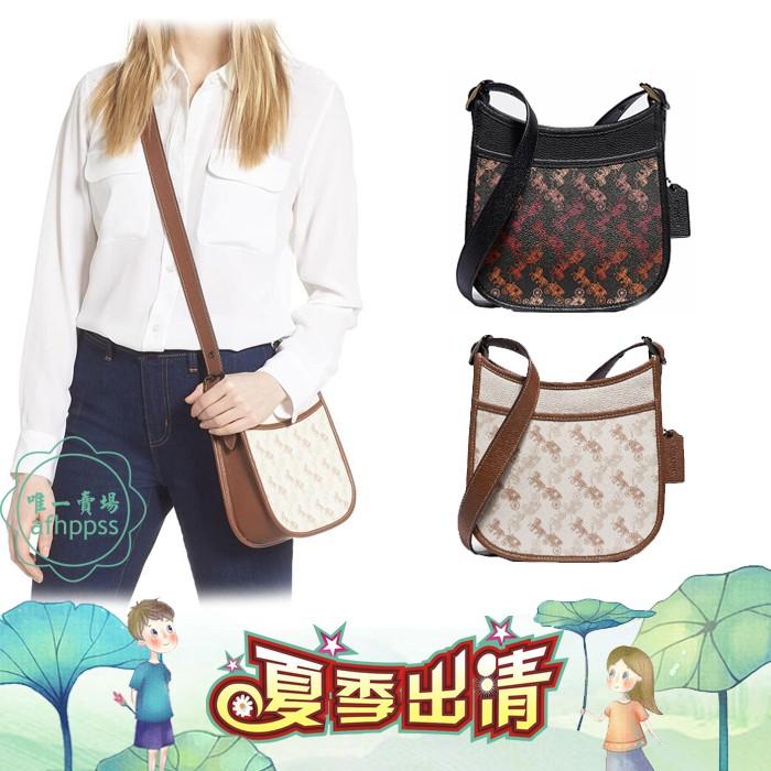 【全新特價】COACH 89142 簡約時尚女生馬車紋拼色馬鞍包 拉鏈單肩包 單肩斜挎手提包 棕色配白
