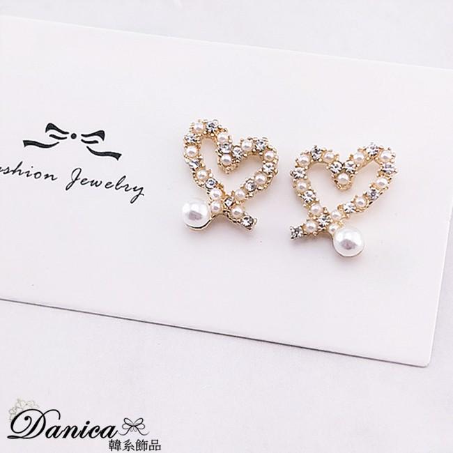 耳環 韓國氣質甜美幾何愛心珍珠水鑽925銀針耳環 夾式耳環 K93436 批發價 Danica 韓系飾品