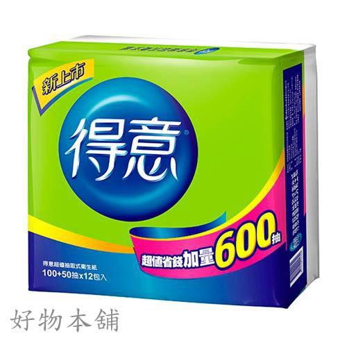 得意超值抽取式衛生紙150抽*12入*7袋