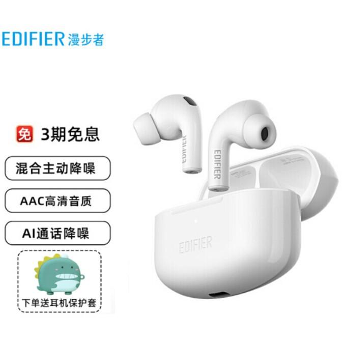 漫步者 lollipods pro 真無線 降噪 主動降噪 藍牙 耳機 airpods tws1 edifier