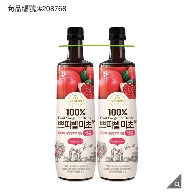 免運★好市多COSTCO線上代購★ Petitzel 石榴醋添加濃縮飲料 900毫升x2瓶
