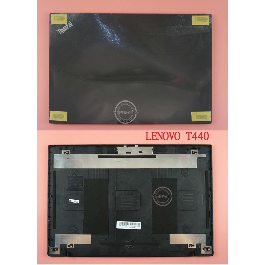 英特奈 LENOVO 聯想 Thinkpad T440 T440P T440S TP00050A 筆電A殼 A蓋