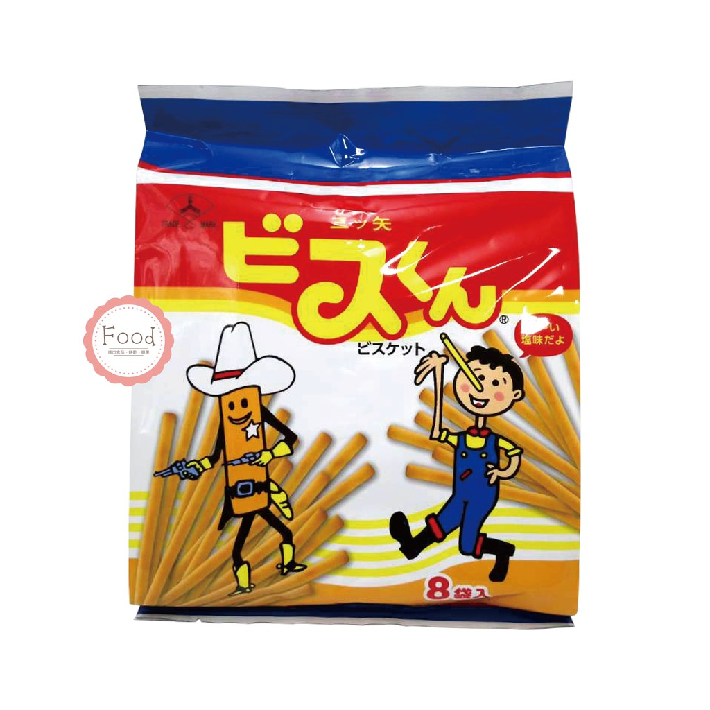 日本 三矢 8袋裝 香酥棒餅 棒棒餅 144g