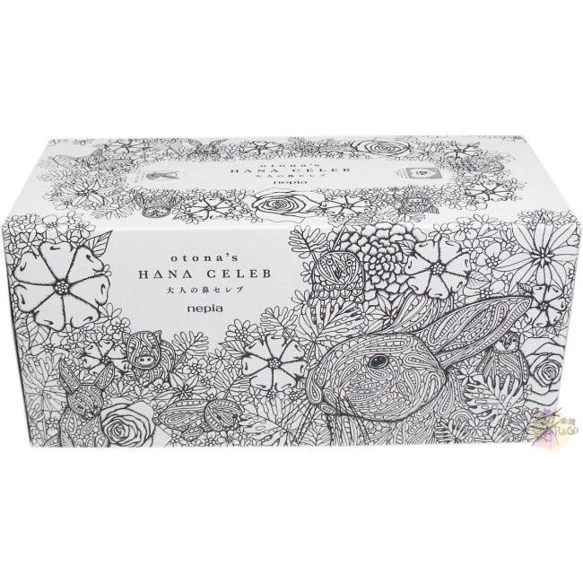 王子製紙 nepia 極度保濕鼻子專用 盒裝衛生紙/面紙 【樂購RAGO】 大人名流 外盒可彩繪 日本製
