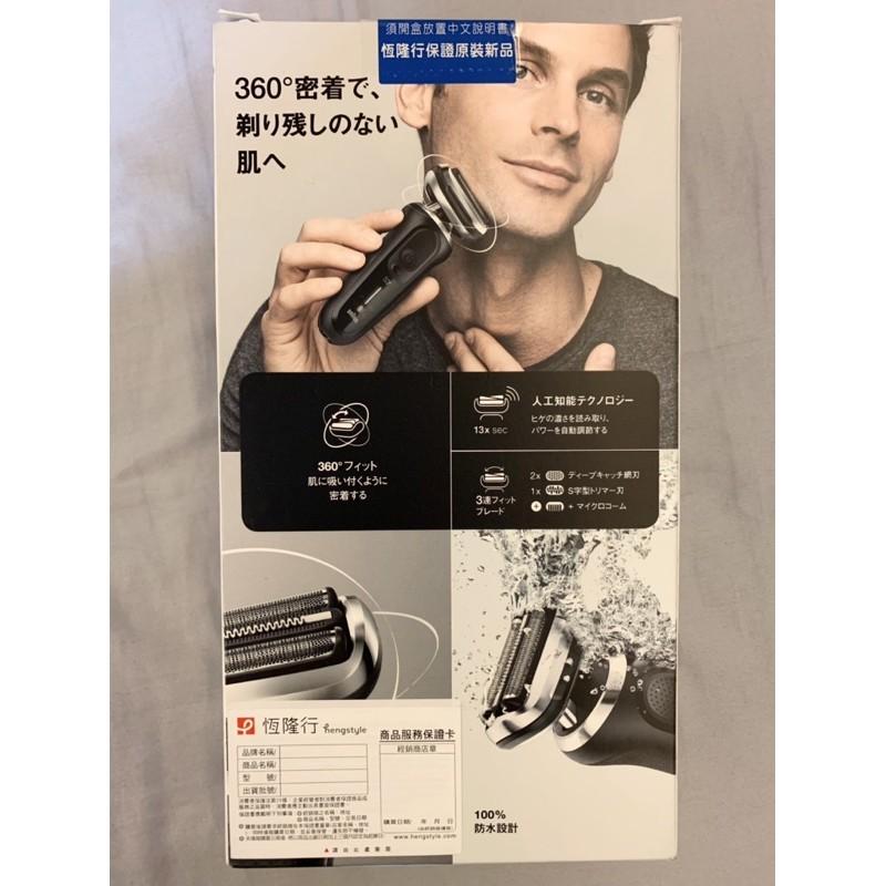 德國百靈series7電動刮鬍刀(N1000s)