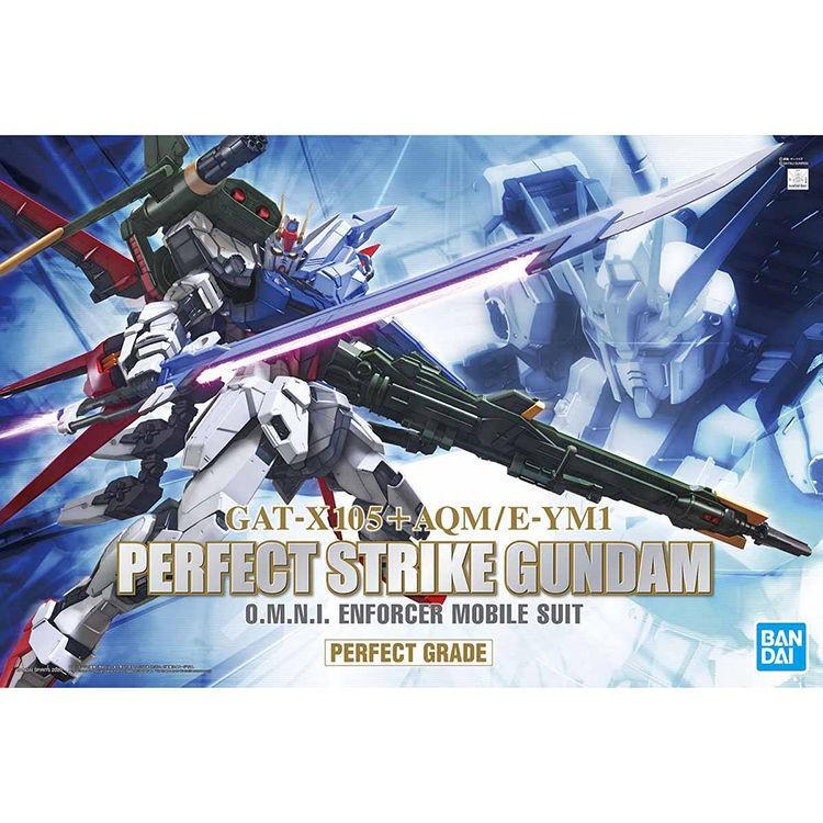 BANDAI 鋼彈 PG 1/60 Perfect Strike Gundam 完美強襲 突擊【Lucky家】【現貨】