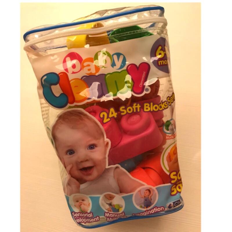 義大利[Clemmy軟質積木]24pcs軟積木袋-育兒生活