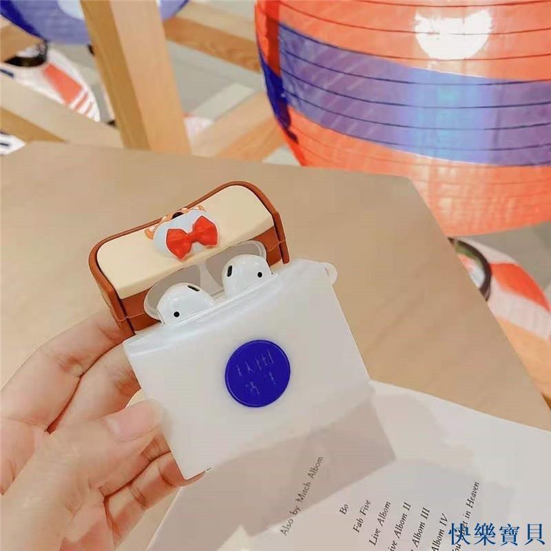 ‼️台灣現貨‼️秋田先生柴犬狗狗Airpods保護套Airpods Pro