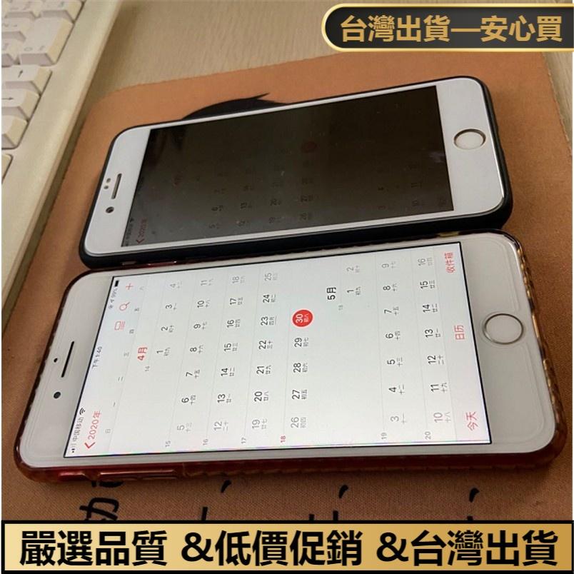 UGTT《防偷窺 滿版玻璃貼 LG V50S thinq保護貼 手機貼 G8X thinq熒幕貼 手機膜 防窺保護膜 玻