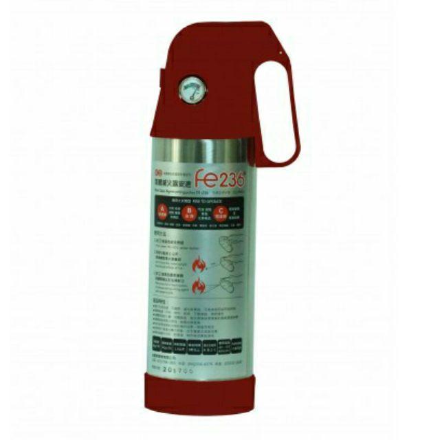 高效能氣體滅火器安速 Fe236
