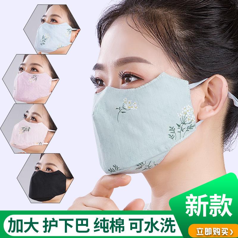 [預購 台灣製] 手作立體口罩 全方位防護 可放濾材濾片 手工純棉口罩