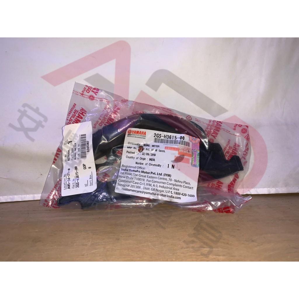 <灰螞蟻> FZS150V2 儀表支撐蓋 車殼 塑料件 原廠YAMAHA fzsv2 fzs150