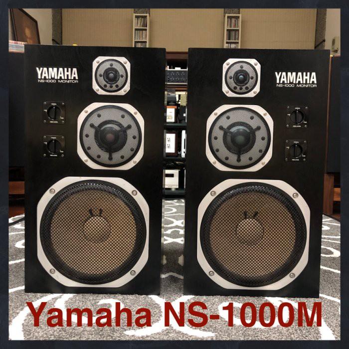 [二手音響器材] Yamaha NS-1000M 全球首款採用純鈹振膜的專業監聽器
