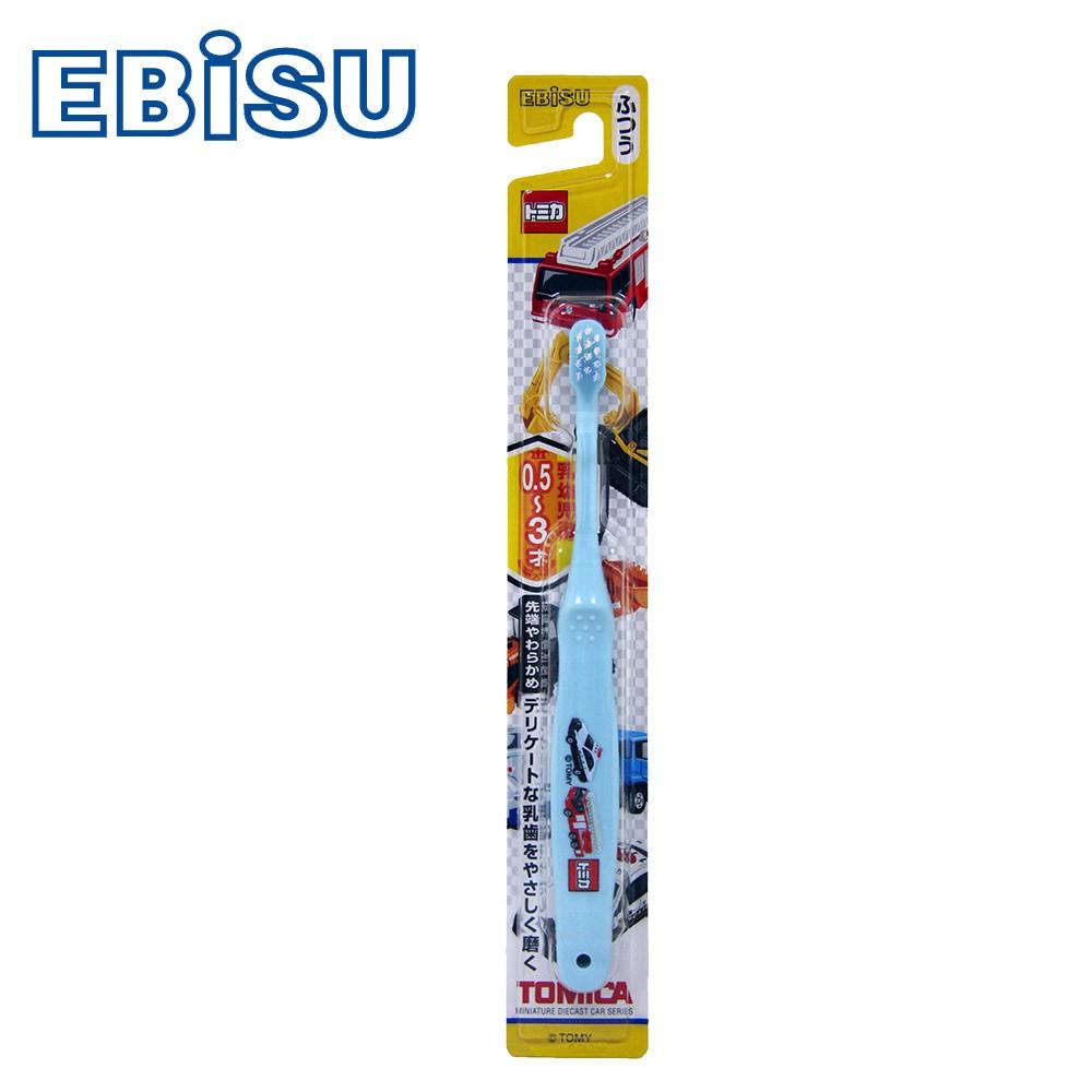 【日本EBiSU惠比壽】TOMICA 0.5~3歲兒童牙刷