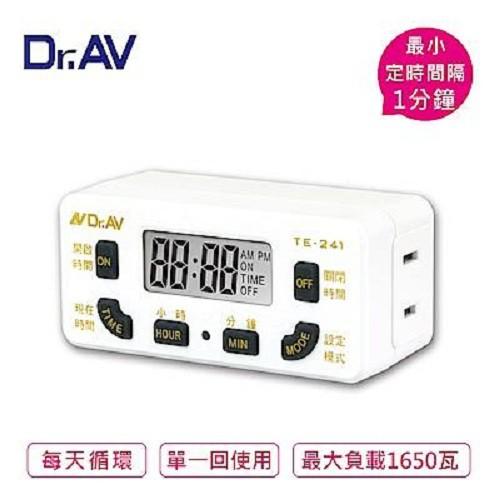 Dr.AV聖岡 太簡單智能定時器 TE-241