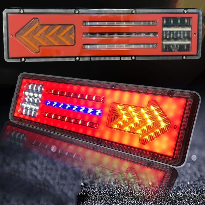 24v 導光式 箭頭尾燈 (大款) 尾燈 後燈 剎車燈 煞車燈 警示燈 車尾燈 方向燈 轉向燈 貨車 卡車 聯結車 拖車