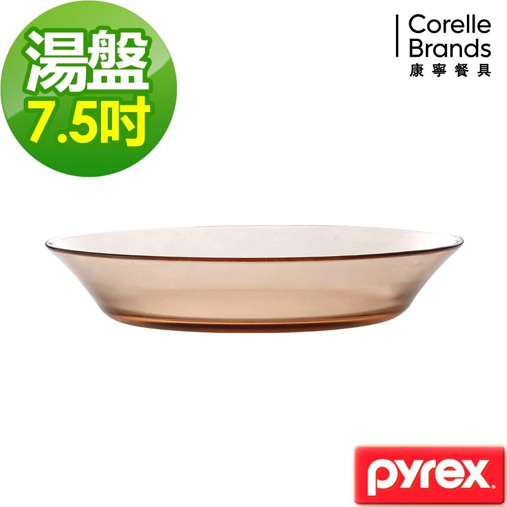 康寧Pyrex 晶彩透明餐盤7.5吋