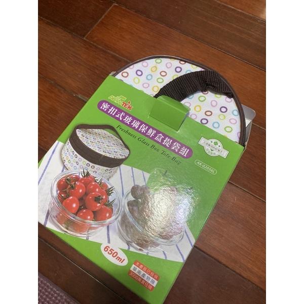 日月光股東會紀念品 保鮮盒+提袋
